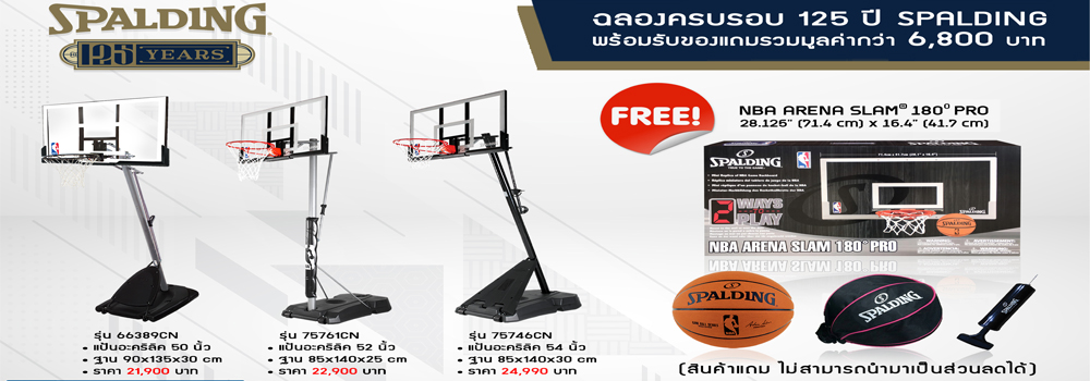 aboji_basketball_02.jpg